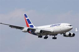 Cubana de Aviación – flights to and from Cuba