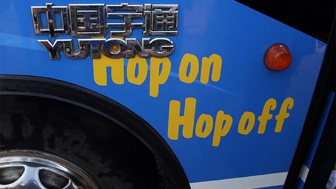 Hop-on hop-off bus service Havana to Varadero